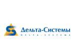 ЗАО НПП «Дельта-Системы»