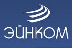 ООО «Эйнком»