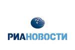 ria_novosti (1).jpg