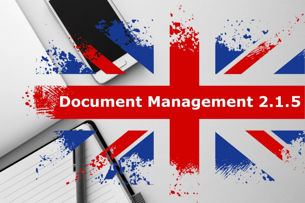 1С:Document managment 8